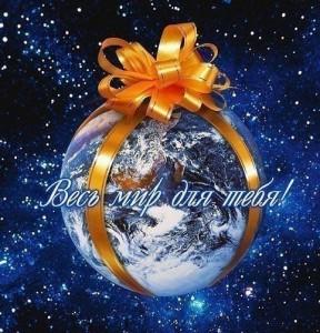 Štai ir vėl Kalėdos