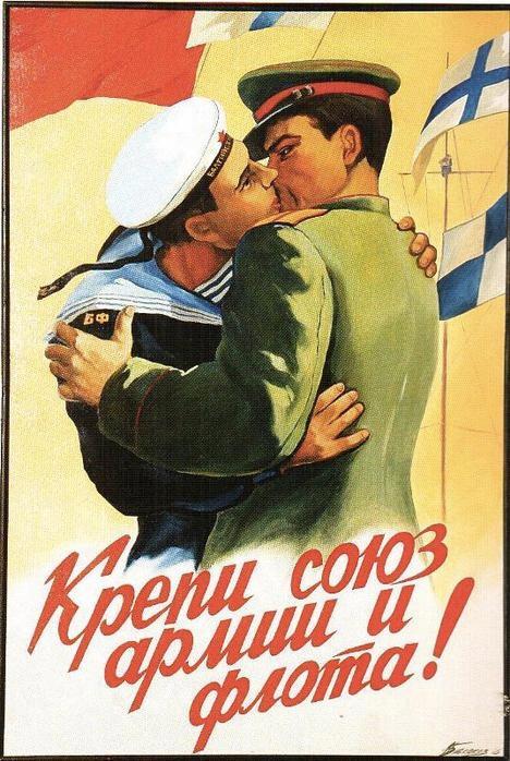 O dar sako, kad sovietmečiu nebuvo homoseksualų.