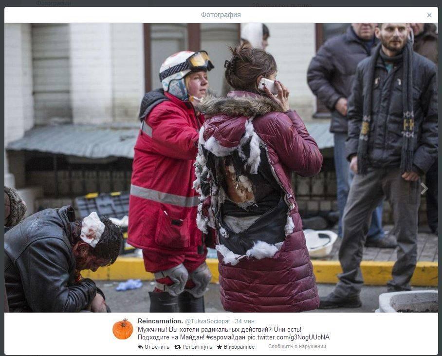 Atkreipkite dėmesį į moters striukę. Šviežia, šio ryto nuotrauka..